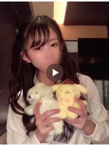 17時~【動画】