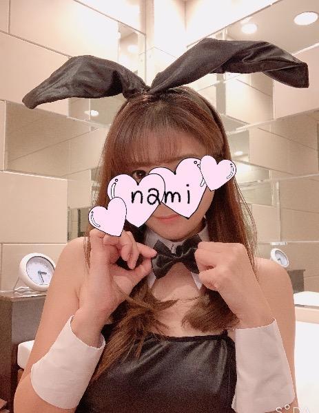 〜nami〜